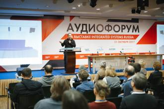 АУДИОФОРУМ на выставке Integrated Systems Rusia 2018
